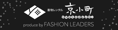出租和服 京小町  produce by FASHION LEADERS